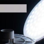 Focos LED para piscina Adagio PRO de Spectravision
